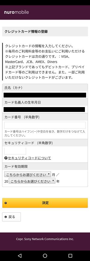 f:id:ahiru8usagi:20161215102549p:plain