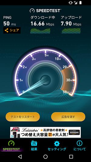 f:id:ahiru8usagi:20161215104000p:plain