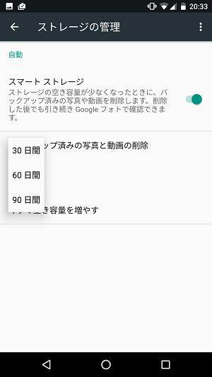 f:id:ahiru8usagi:20161217213819p:plain
