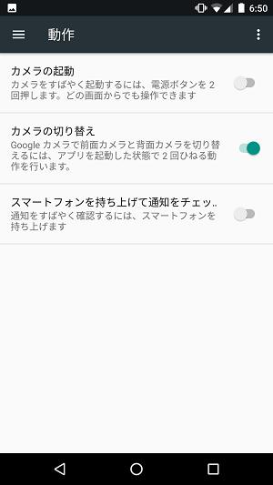 f:id:ahiru8usagi:20161217214252p:plain