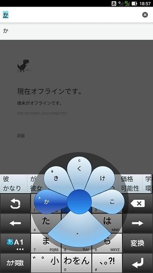 f:id:ahiru8usagi:20161226212628j:plain