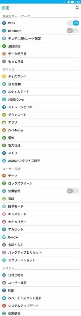 f:id:ahiru8usagi:20161226212710j:plain