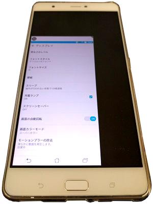 f:id:ahiru8usagi:20161226212850p:plain