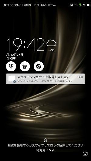 f:id:ahiru8usagi:20161226213345j:plain