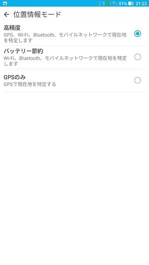 f:id:ahiru8usagi:20161226232549j:plain