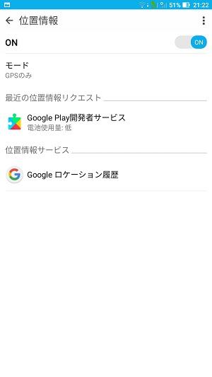 f:id:ahiru8usagi:20161226232608j:plain