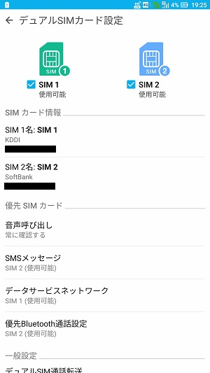 f:id:ahiru8usagi:20161229213450j:plain