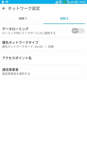 f:id:ahiru8usagi:20161229213508j:plain
