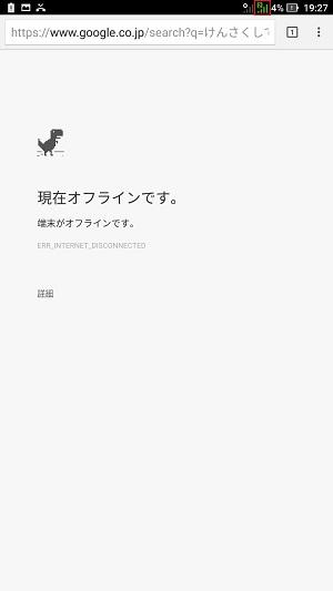 f:id:ahiru8usagi:20161229213544j:plain