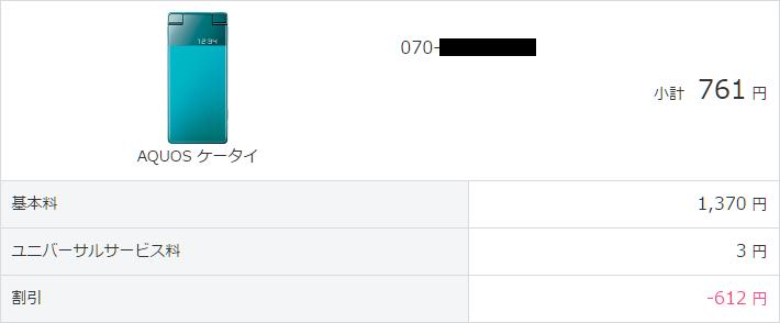 f:id:ahiru8usagi:20161229215249p:plain