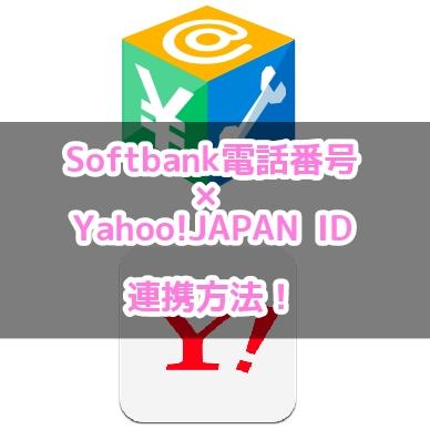 f:id:ahiru8usagi:20170116224454j:plain