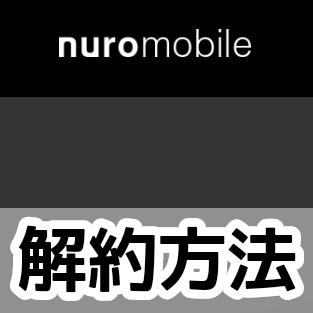 f:id:ahiru8usagi:20170124183358j:plain