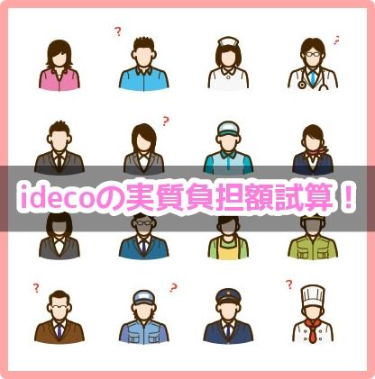 f:id:ahiru8usagi:20170129203729j:plain