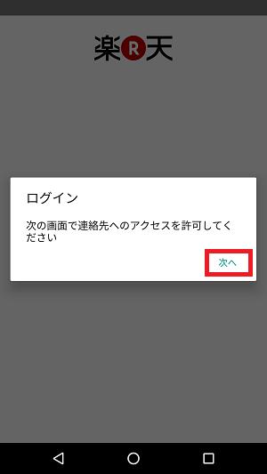 f:id:ahiru8usagi:20170202184756p:plain