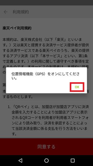 f:id:ahiru8usagi:20170202184818p:plain