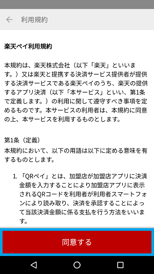 f:id:ahiru8usagi:20170202184833p:plain