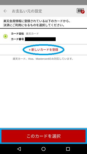 f:id:ahiru8usagi:20170202184844p:plain