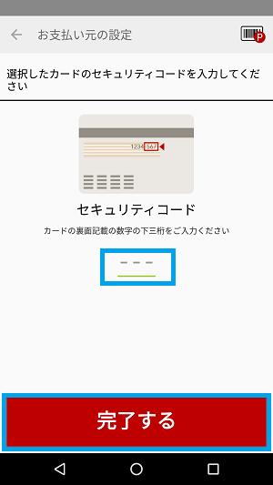 f:id:ahiru8usagi:20170202184851p:plain