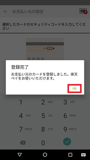 f:id:ahiru8usagi:20170202184859p:plain