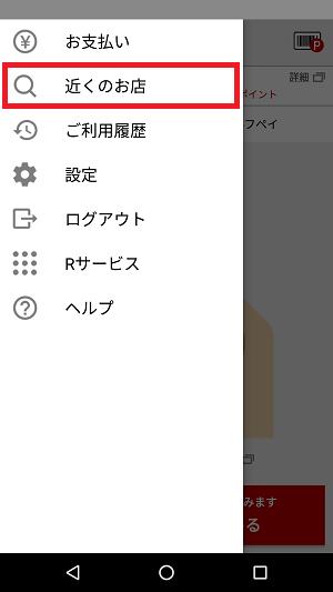 f:id:ahiru8usagi:20170202184945p:plain
