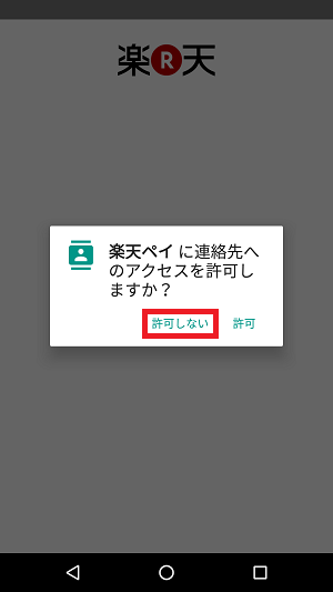 f:id:ahiru8usagi:20170202185436p:plain