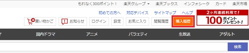 f:id:ahiru8usagi:20170208174041p:plain