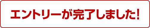 f:id:ahiru8usagi:20170208175046p:plain