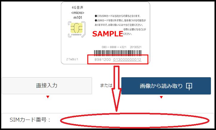 f:id:ahiru8usagi:20170210031946p:plain
