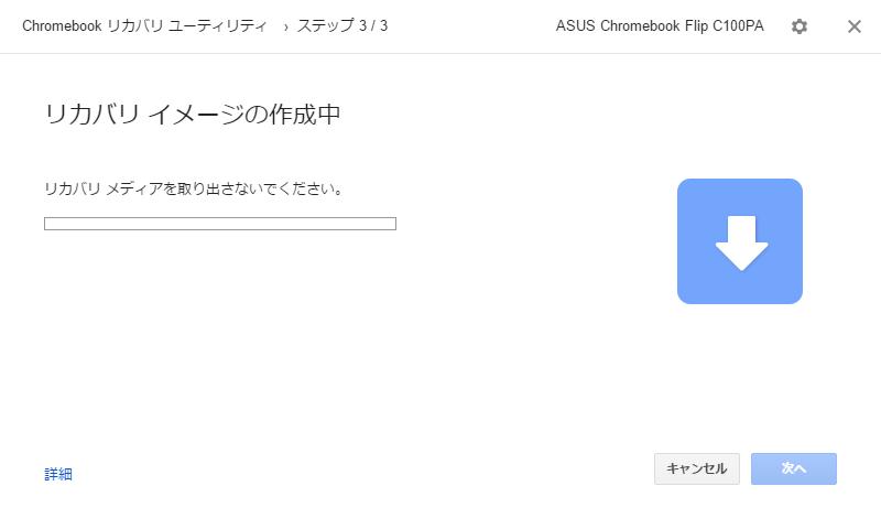 f:id:ahiru8usagi:20170213085243p:plain