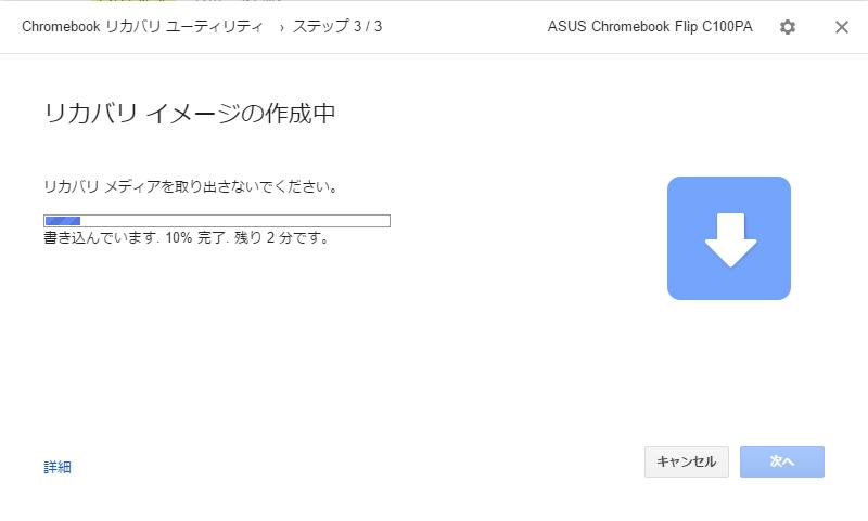 f:id:ahiru8usagi:20170213085258p:plain