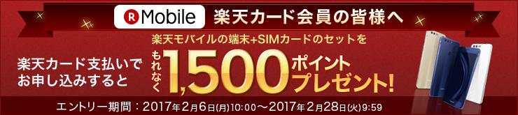 f:id:ahiru8usagi:20170213104248p:plain