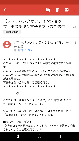 f:id:ahiru8usagi:20170214141610p:plain