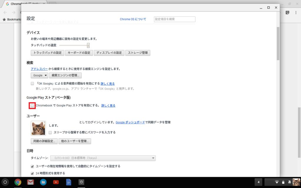f:id:ahiru8usagi:20170215122211p:plain
