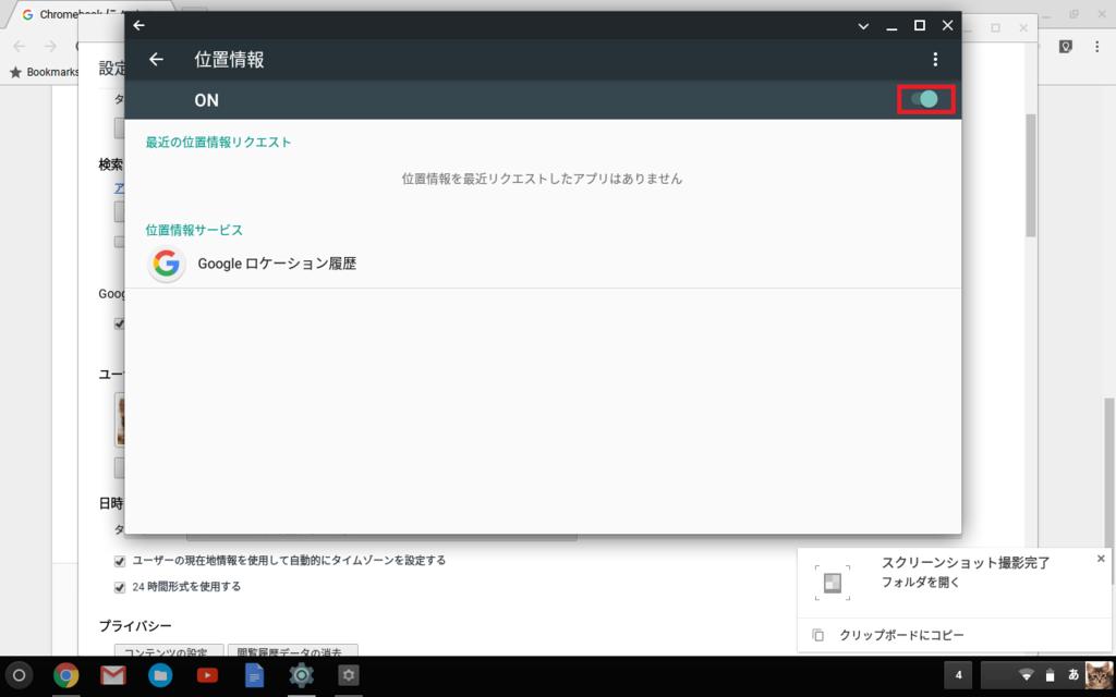 f:id:ahiru8usagi:20170215123232p:plain