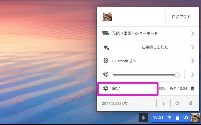 f:id:ahiru8usagi:20170223111254j:plain