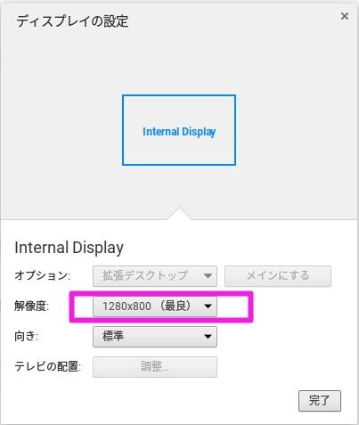 f:id:ahiru8usagi:20170226135648j:plain