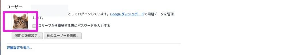 f:id:ahiru8usagi:20170226135731j:plain