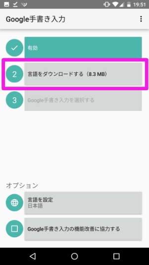f:id:ahiru8usagi:20170227202103j:plain