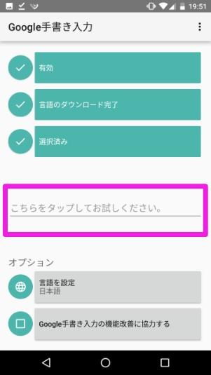 f:id:ahiru8usagi:20170227202140j:plain