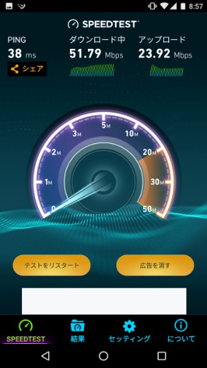 f:id:ahiru8usagi:20170302173238j:plain