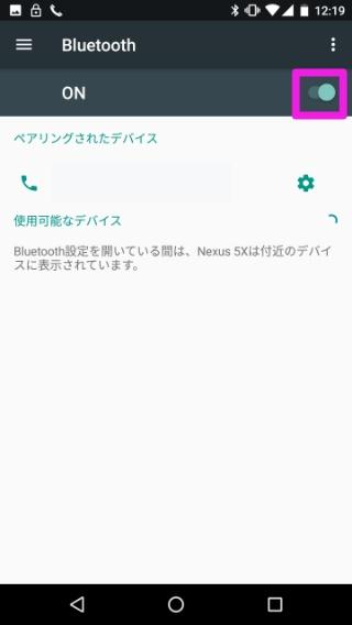 f:id:ahiru8usagi:20170304123625j:plain