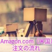 f:id:ahiru8usagi:20170312111933j:plain