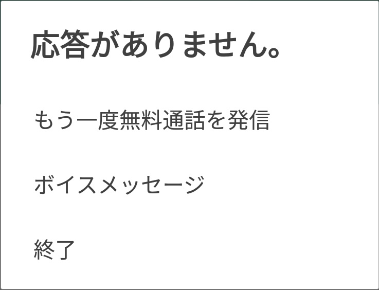 f:id:ahiru8usagi:20170315212129j:plain