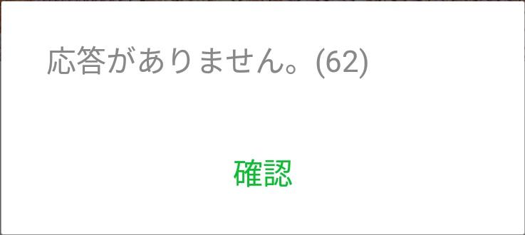 f:id:ahiru8usagi:20170315212140j:plain