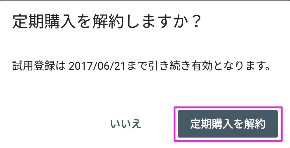 f:id:ahiru8usagi:20170321120935j:plain