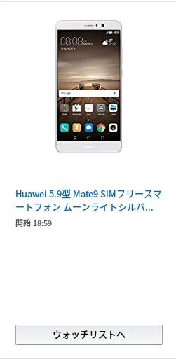 f:id:ahiru8usagi:20170402003435j:plain
