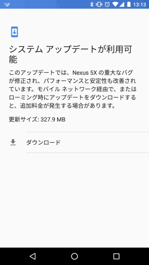 f:id:ahiru8usagi:20170415030311j:plain