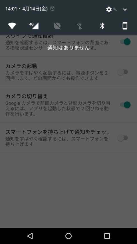 f:id:ahiru8usagi:20170415030714j:plain