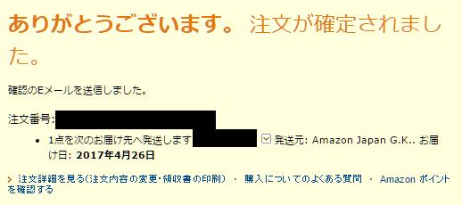 f:id:ahiru8usagi:20170424014646p:plain