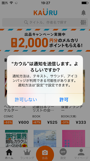 f:id:ahiru8usagi:20170508201221p:plain
